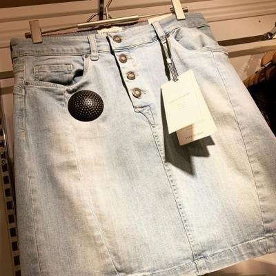 Kort superstretchig jeanskjol från @freequentsverige 600:-